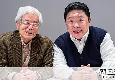 コロナで世間もズレちゃった 養老孟司と伊集院光が語る:朝日新聞デジタル