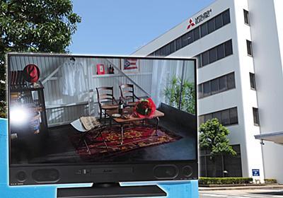 京都生まれの新4Kテレビは「掃除しやすい生活家電」。三菱REALと他の違いとは? - AV Watch