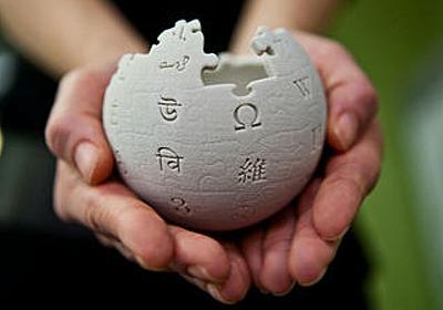 イタリア語版WikipediaがEUの改正著作権指令に抗議して閉鎖 - GIGAZINE
