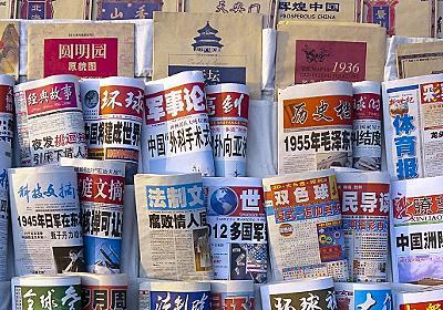 中国のメディアは、北海道大震災を自国民にこう伝えた(安田 峰俊) | 現代ビジネス | 講談社(1/3)