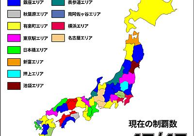 【都内で日本一周!?】アンテナショップを使えば1日で全都道府県を制覇できる   SPOT