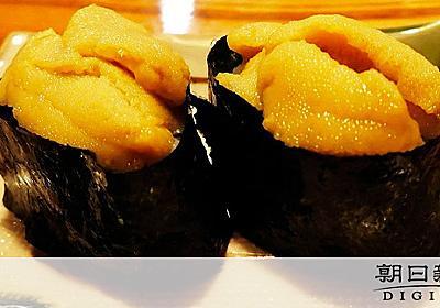 低品質のウニ、甘く濃厚な味に変身 寿司職人も太鼓判:朝日新聞デジタル