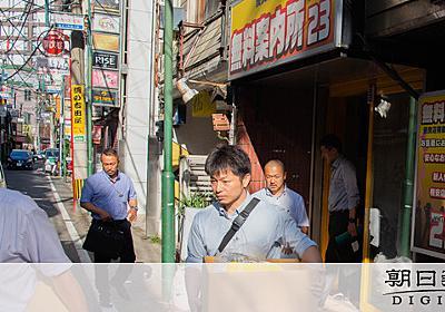無料案内所に切り身200キロ 暴力団が密漁し保存か:朝日新聞デジタル