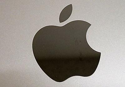 M1チップ搭載MacはIntel Core i9搭載Macより30%速くLinuxをコンパイル可能 - GIGAZINE
