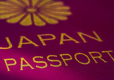 米国旅行前の手続きが変更、SNSアカウントが確認されるように | ギズモード・ジャパン