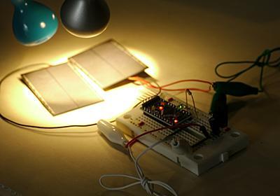Arduinoでパーツやセンサーを使ってみよう~ソーラーパネルでArduinoを動かしてみる(前編) | Device Plus - デバプラ