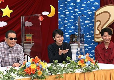 「タモリ倶楽部」半年ぶりの空耳アワー復活祭で松たか子、星野源が審査員に - 音楽ナタリー