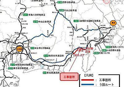 東名で4か月間、1車線規制へ 沼津~富士間は対面通行も予定   乗りものニュース