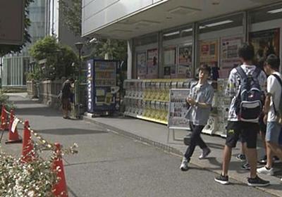 名古屋駅西口エリアに「アニメロード」整備へ、新たな観光資源に | 中京テレビ