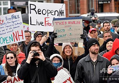 米各地でロックダウンへの抗議デモ、「対人距離の確保」守らず 写真16枚 国際ニュース:AFPBB News