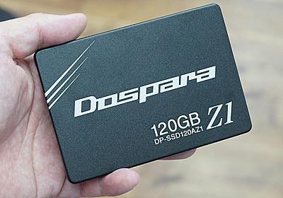 ドスパラオリジナルSSD「Z1」はRITEK製、リマーク品問題に関して回答 - AKIBA PC Hotline!