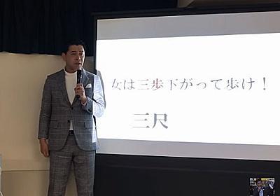 「エタ・ヒニンは十何人で暴行する犯罪のプロ」維新の長谷川豊参院選候補の発言が再び話題に | BUZZAP!(バザップ!)