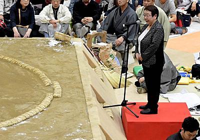 大相撲宝塚巡業:女性市長あいさつ、土俵下から「悔しい」 - 毎日新聞