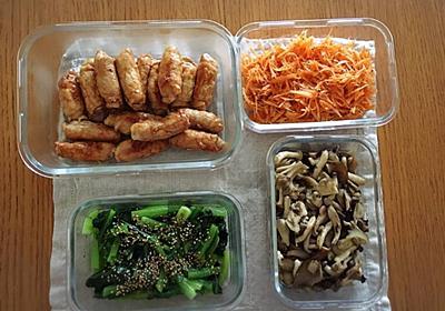 簡単な作り置きレシピ! 小松菜・人参・豚肉・ニラ・きのこ - Rinのシンプル生活