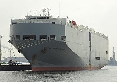 """K""LINEの自動車運搬船AMERICAN HIGHWAY - SHIPS OF THE PORT"