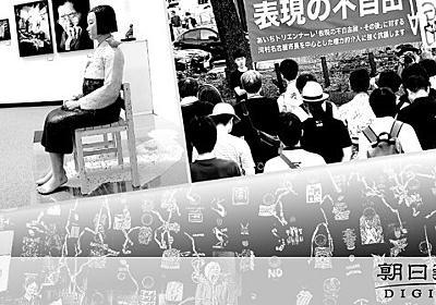 (耕論)芸術祭、噴き出た感情 黒瀬陽平さん、宮台真司さん、唐澤貴洋さん:朝日新聞デジタル