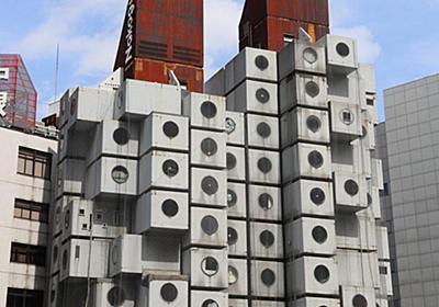 名建築・中銀カプセルタワー、築50年を前に「売却」の転機 老朽化の現状と今後、管理組合に聞く: J-CAST ニュース【全文表示】