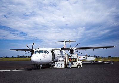 2回目の離島ホッピングは奄美群島を飛びまくる12フライトの旅:後半は鹿児島から那覇へ南下する – 酔人日月抄