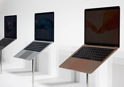 MacBookのシェア、大幅低下。人々は冷静になり始めた   ギズモード・ジャパン
