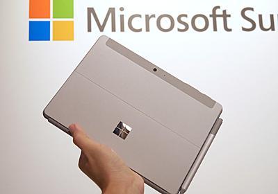 「Surface Go」と9.7型「iPad」の価格やスペックを徹底比較 それぞれ長所と短所は? (1/2) - ITmedia PC USER