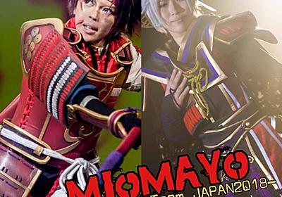 海外で活動する全ての人へ/マレーシアでの日本人とスペイン人拘束に関して① | みおまよ-MioMayo-★Cosplay Blog