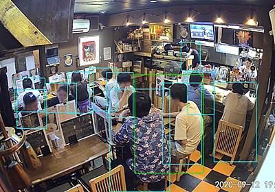 新宿ゴールデン街の「三密対策」に、2千円強のAIカメラを試してみた! 「取り付け10分、月額500円」のAIカメラで「三密対策」しながらはしご酒? - INTERNET Watch