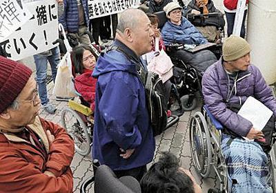 定員割れ神戸・楠高 重度脳性まひ男性が2年連続不合格 - 毎日新聞