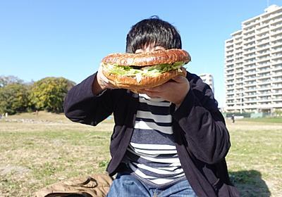 おれはハンバーガーなら無限に食べられる~東急沿線さんぽ :: デイリーポータルZ