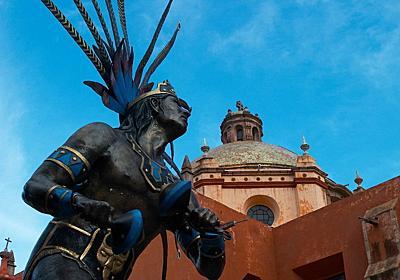 16世紀ラテンアメリカの反乱と武装蜂起 - 歴ログ -世界史専門ブログ-