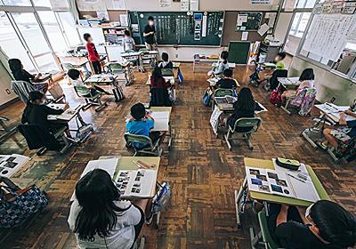 コロナ休校で起こった「学力格差」と「授業の遅れ」 問題解決へ奔走する教員たち - Yahoo!ニュース