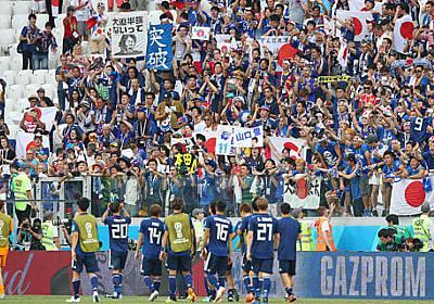 必然のギャンブル?ポーランド戦、日本はなぜ機能しなかったのか? | footballista