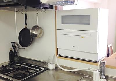 【食洗機】夜家事が、確かに楽になった。取付までの期間とかかった費用、わが家の使い方 - ベリーの暮らし