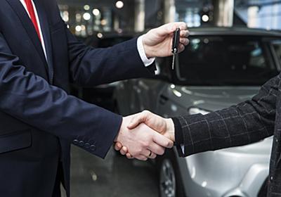 ダイハツ・ムーヴ キャンバス:新車が来たら何をするのか調べてみた - 40代から始めるクラウドワーカー