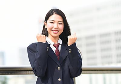 「大学共通テスト」を知ると日本の英語教育の行く先が見える⑥「達成する」ことから逆算して考えよう!! - だばだばわかる基礎英語♡英語独学勉強法(カナエルの英語部屋)