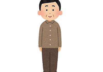 30代で訪れる急な身体の老化現象wwww : IT速報