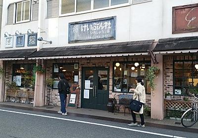 東京で読書と散歩三昧、時々ウェブ編集 : 週末、本とカフェ好き初心者が無計画に京都をぶらりと行く③