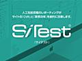 プログラマ向け!タイピング速度を2倍に引き上げる練習方法   SiTest (サイテスト) ブログ