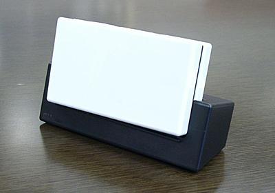 光るはずのない背面を光らせた「neon」 (1/2) - ITmedia Mobile