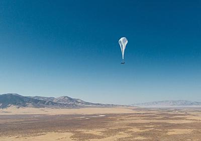 ケニアの空へ飛び立つグーグルの気球インターネット、商用化で待ち受ける新たな課題|WIRED.jp