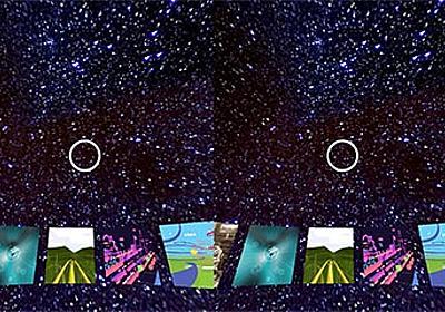 VR対応Webブラウザ「Chrome VR」、Daydream向けに今夏登場 - AV Watch