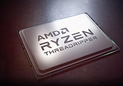 AMD、ザイリンクスを3兆6000億円で買収 株式交換で  :日本経済新聞