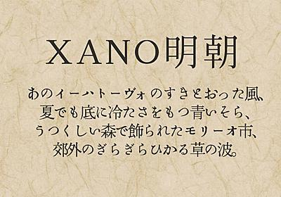 無料で使える!人気の日本語フリーフォント20選【おすすめ】 | creive【クリーブ】
