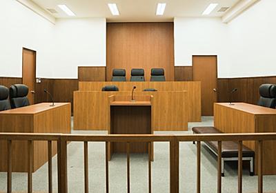 ひきこもり自立支援施設の手法は拉致・監禁、元生徒7人が初の集団提訴へ | News&Analysis | ダイヤモンド・オンライン