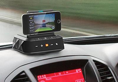 スマホを置けるJBL車載Bluetoothスピーカー「SMARTBASE」、5月31日発売 - AV Watch