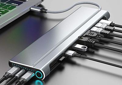 Chromebookにも対応したドッキングステーション「magBac」は、カードリーダー、映像出力、LANポートを備えてSSDまで内蔵した〝14 in 1〟なので、快適にPCへ周辺機器を接続可能。 | ちょっと知りたいIT活用の備忘録