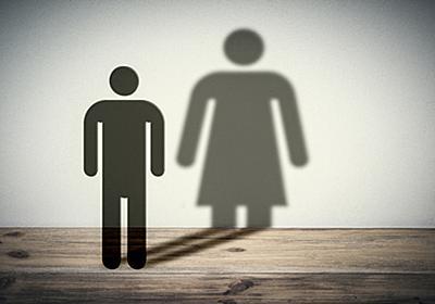 男性の外見のまま女湯に? トランスジェンダーめぐる言説を当事者や専門家が批判「バッシング、看過できない」