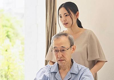 「こどおじ・こどおば」と呼ばないで 親の介護で「独身ならむしろ実家住まいが正しい」 - 弁護士ドットコムニュース