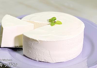 レンジで簡単!レアチーズ風『ヨーグルトクリームケーキ』の作り方 - てぬキッチン