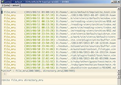 vim-startify を unite.vim で代替してみる - C++でゲームプログラミング