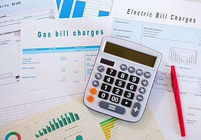 一人暮らしの光熱費(電気・ガス・水道)を節約する3個の方法まとめ | 店舗発!地域情報